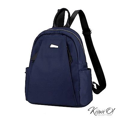 [絕版暢貨] Kiiwi O! 威尼斯系列 | 輕巧尼龍後背包 Piave 藍