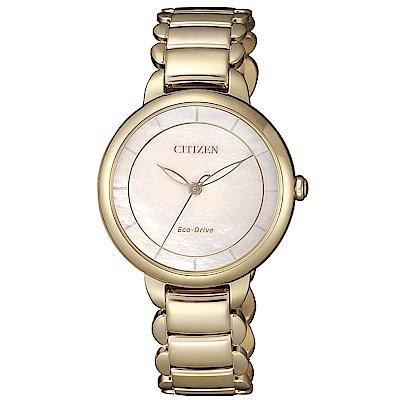 CITIZEN L系列心動時刻光動能腕錶(EM0673-83D)