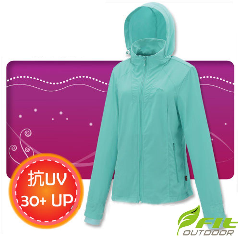 FIT 女 透氣吸排抗UV防曬外套_FS2306-54 夢幻藍