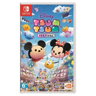 Disney TUSM TUSM 嘉年華中文版 Switch