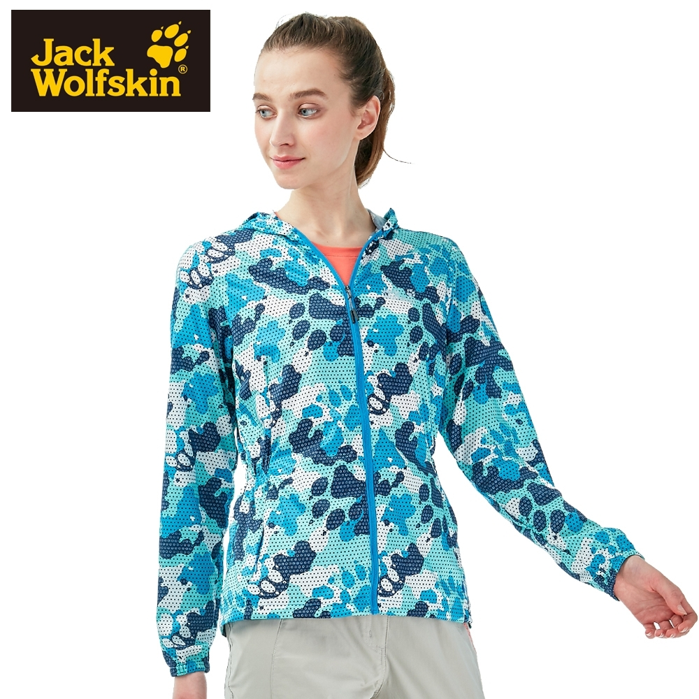 【Jack Wolfskin 飛狼】女 防風連帽遮陽外套 抗UV防曬『藍迷彩』
