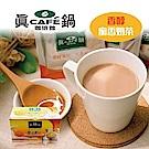 真鍋珈琲 香醇蜜香奶茶(50包/盒)