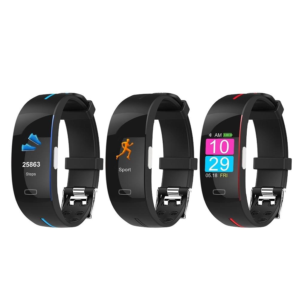 [時時樂限定]JSmax SB-C20 智慧多功能健康管理運動手環