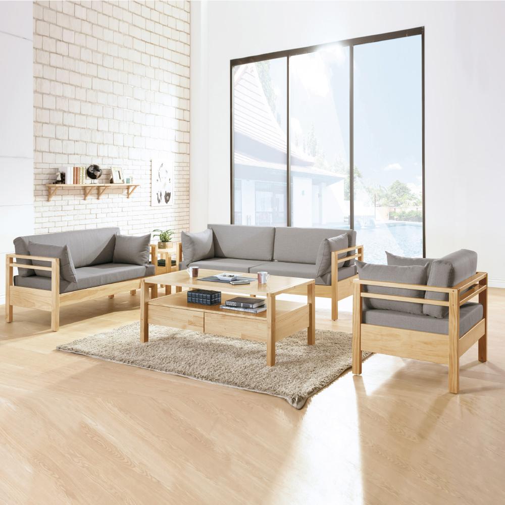 AS-柏格灰布本色實木1+2+3沙發組