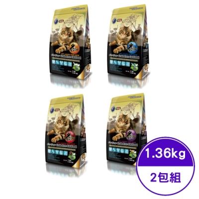 澳洲Cat Glory驕傲貓-無穀低敏化毛配方飼料系列 3lbs/1.36kg (2包組)