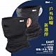 BNN EAR1 耳掛式涼感面罩 運動涼感防曬頭巾 面罩 圍脖-快 product thumbnail 1