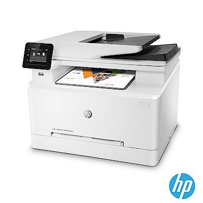 HP Color LaserJet Pro M281fdw 彩色多功能事務機