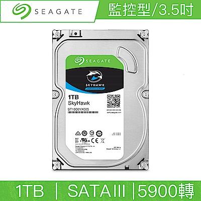 Seagate希捷 SkyHawk監控鷹 3.5吋 1TB SATAIII 5900轉監控硬碟(ST1000VX005)