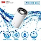 3M 龍頭式濾水器替換濾心AC300 product thumbnail 2