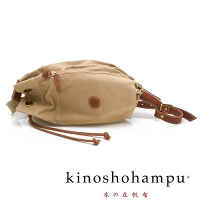kinoshohampu 經典球型設計束口帆布斜揹包 卡其色