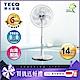 TECO東元 iFans 14吋DC微電腦ECO智慧溫控立扇電扇 XA1468BRD product thumbnail 1