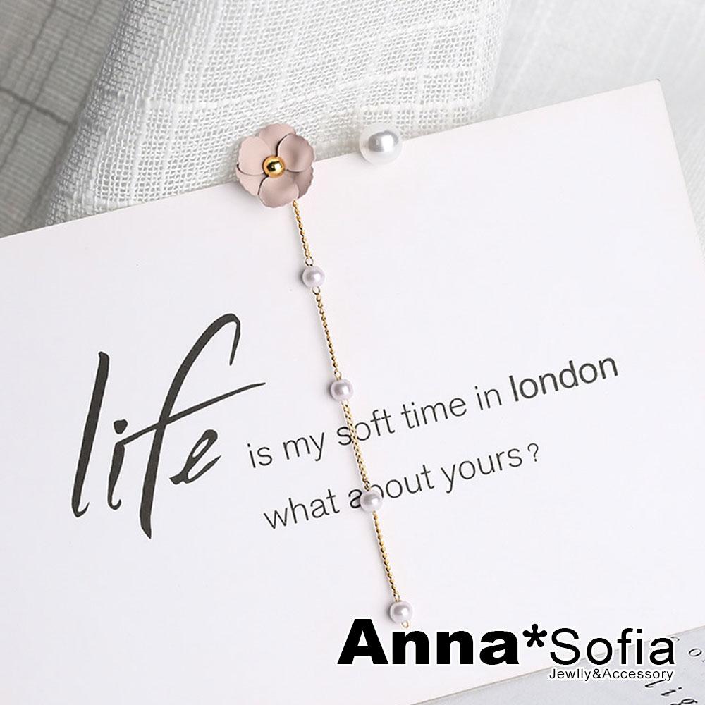 【3件480】AnnaSofia 花樣捲瓣珠彩 不對稱耳針耳環(藕粉系)