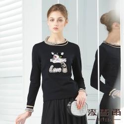 【麥雪爾】童趣貓咪刺繡荷葉領針織衫