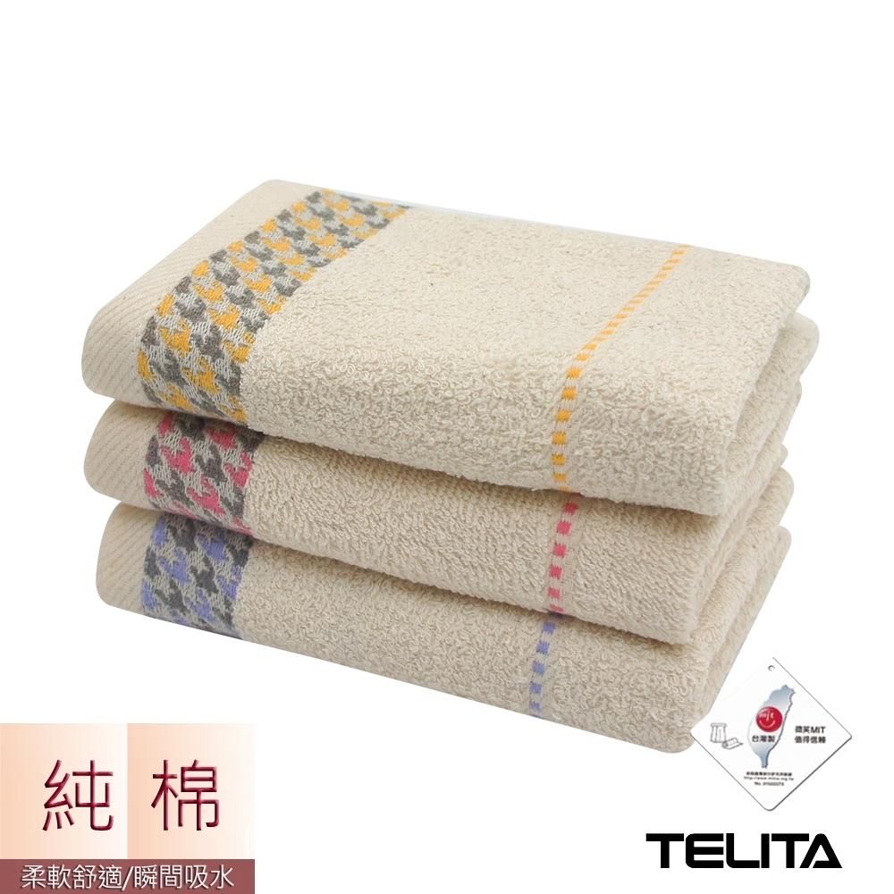 (超值18入組)嚴選千鳥紋無染易擰乾毛巾【TELITA】