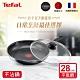 Tefal法國特福 南法享食系列28CM不沾平底鍋+玻璃蓋(快) product thumbnail 1