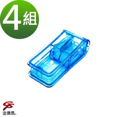 金德恩 4組藥丸切割集屑收納盒/隨機色