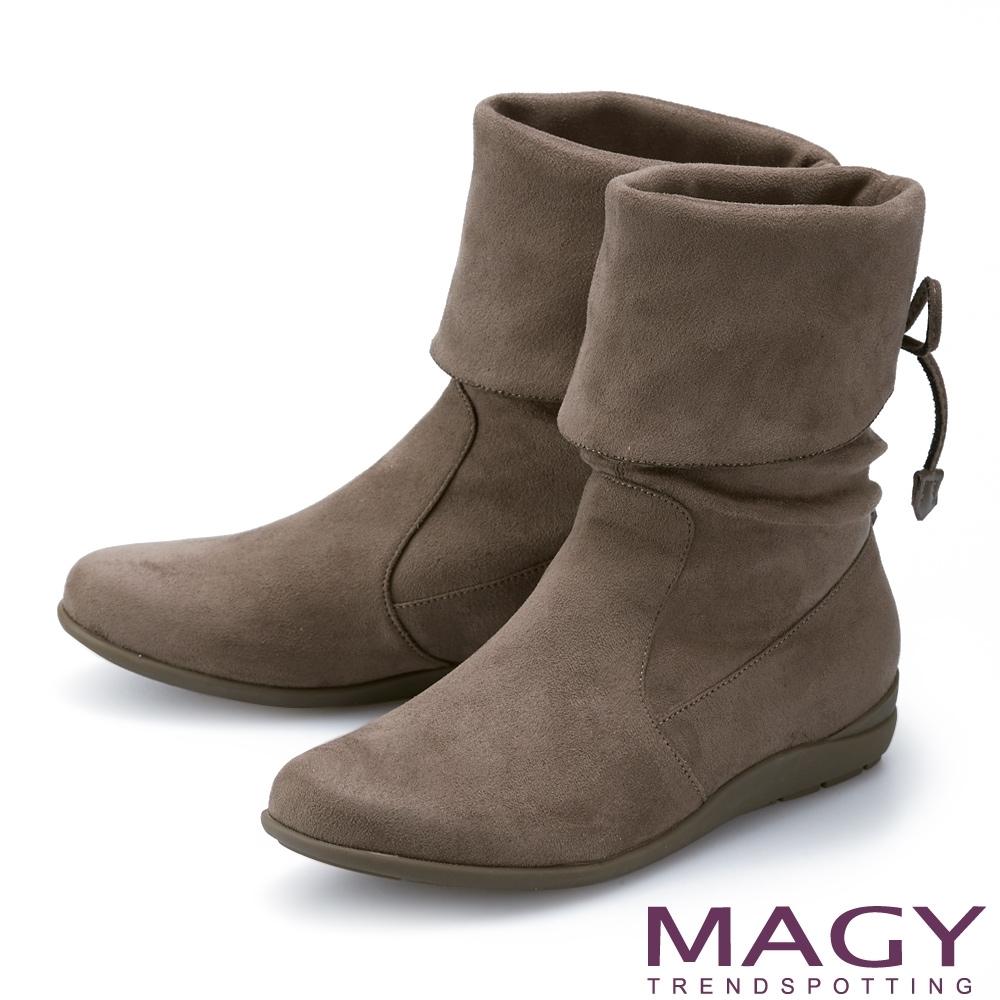 MAGY 抓皺反摺絨布平底 女 中筒靴 可可