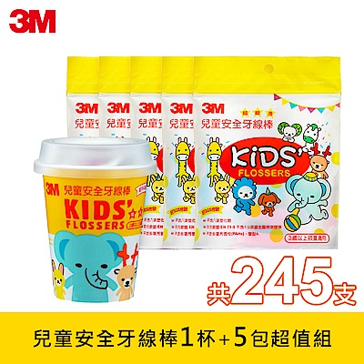 3M 兒童安全牙線棒超值組(1杯 5包/245支)