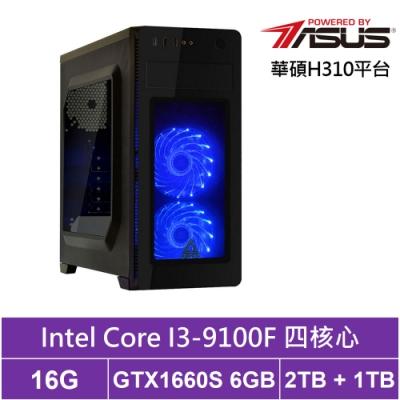 華碩H310平台[光明雷刀]i3四核GTX1660S獨顯電玩機