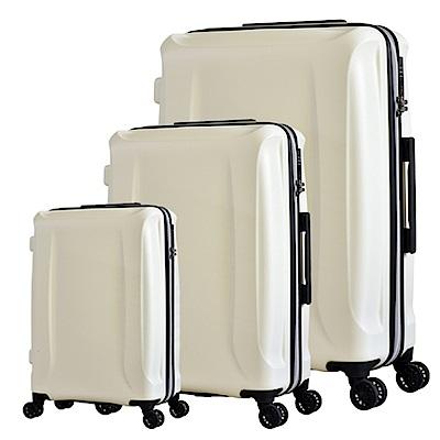 日本 LEGEND WALKER 5201 PP 三合一超輕量行李箱 雪貂白