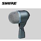 SHURE BETA52A 大鼓收音麥克風