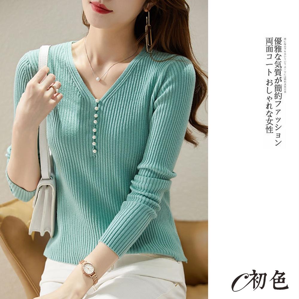 初色  V領排釦針織衫-共5色-(F可選)