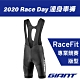 GIANT 2020 RACE DAY 連身車褲 product thumbnail 1