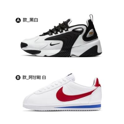 [時時樂限定]  NIKE 女休閒鞋 (2款任選)