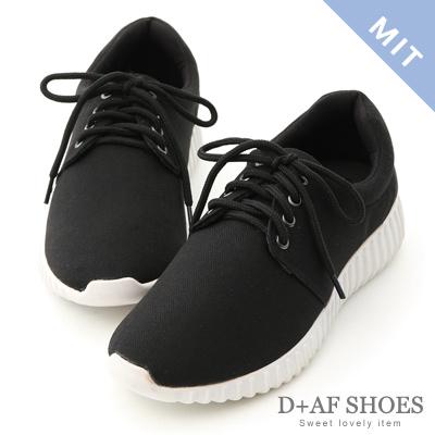 D+AF 活力街潮.MIT輕量綁帶運動鞋*黑