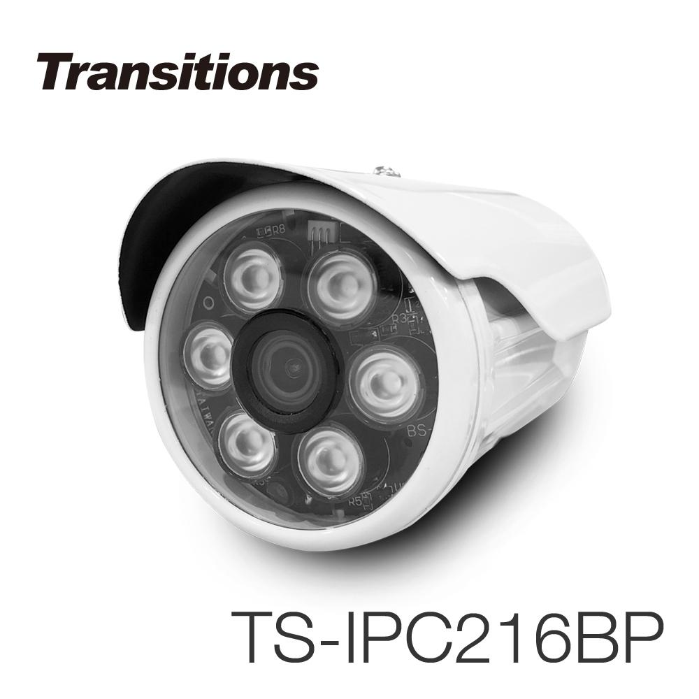 全視線 TS-IPC216BP H.265 2MP網路攝影機