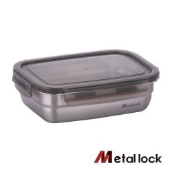 韓國Metal lock方形不鏽鋼保鮮盒680ml.露營野餐不銹鋼環保收納長方形大容量