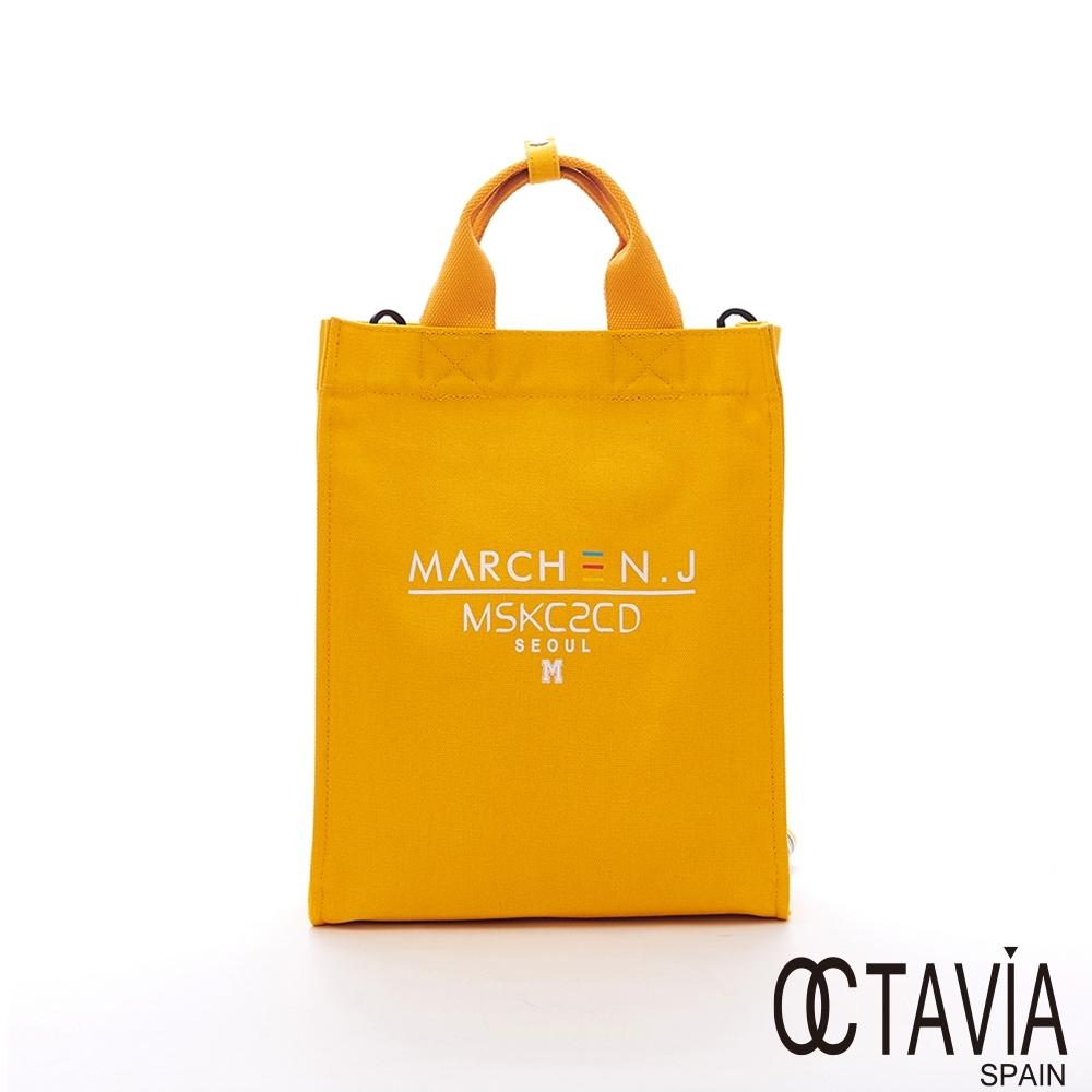 OCTAVIA 8 - 韓國MARCH.CHEN.J 帆布手提後背肩背三用包 - 芒果黃
