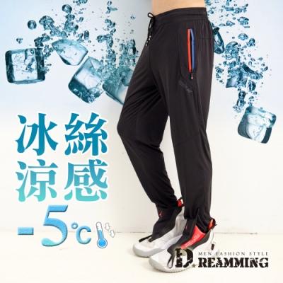 Dreamming 簡約霓虹冰絲涼感鬆緊休閒運動褲 輕薄 速乾 冰爽-共二款