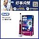 德國百靈Oral-B-全新升級3D電動牙刷PRO450P 歐樂B product thumbnail 1
