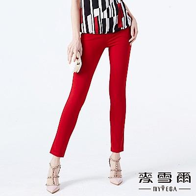 【麥雪爾】棉質彈力修身長褲-紅
