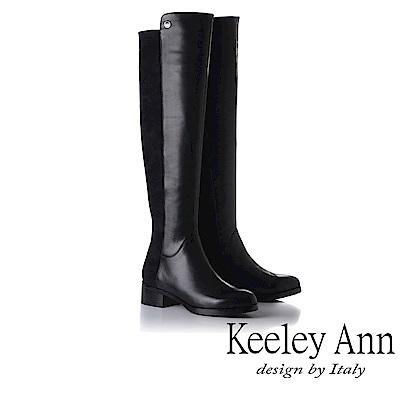 Keeley Ann 極簡魅力~異材拼接真皮低跟膝上長靴(黑色-Ann)