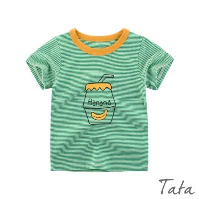 兒童 可愛香蕉飲料印花上衣 TATA KIDS