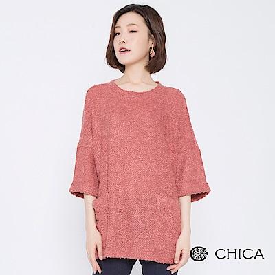 CHICA 慵懶生活反褶袖口袋圈圈毛上衣(2色)