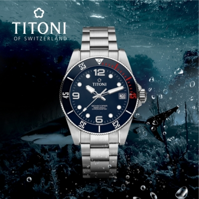 TITONI瑞士梅花錶 SEASCOPER 600 海洋探索系列自製機芯天文台認證600米潛水錶(83600 S-BE-255)-藍/42mm