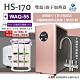 豪星HS-170 雙溫廚下加熱器-不鏽鋼機械龍頭(搭配 WAQ-55活礦機) product thumbnail 1