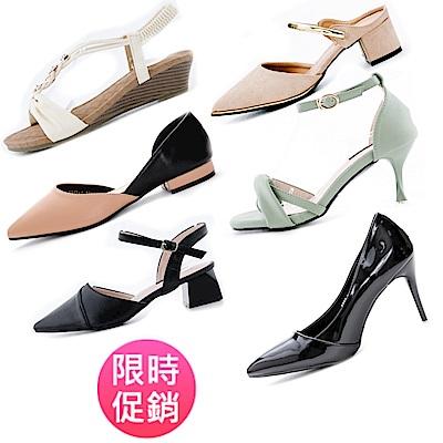 [時時樂限定]River&Moon韓系名媛穿搭跟鞋