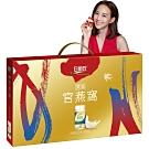 白蘭氏 頂級無糖官燕窩禮盒(70g/5入+花好月圓盤x1)