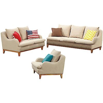 品家居 瑞利北歐風緹花布沙發椅組合(1+2+3人座)