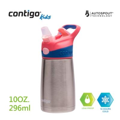 美國CONTIGO Striker兒童不鏽鋼保溫吸管瓶295ml(紅蓋)