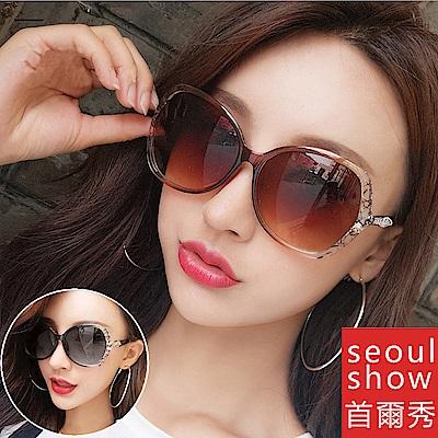 seoul show首爾秀 葉緣漸層透花太陽眼鏡UV400墨鏡 8802