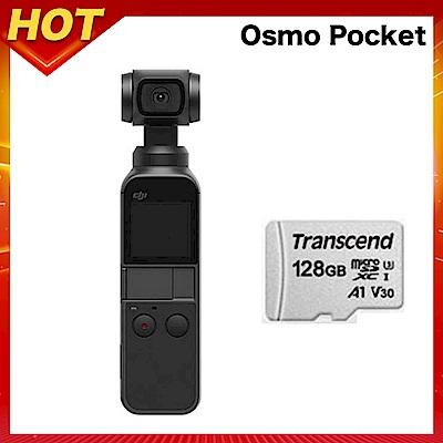 DJI OSMO Pocket 口袋三軸雲台相機(公司貨)