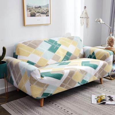 【歐卓拉】輕快生活彈性沙發套-2人座