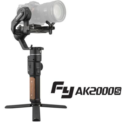 FEIYU 飛宇 AK2000S 專業版 單眼相機三軸穩定器 (公司貨) 承重2.2KG
