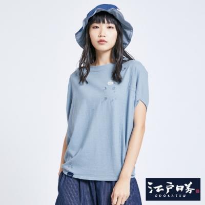 EDO KATSU江戶勝 櫻花刺繡 剪裁寬版短袖T恤-女-水藍色