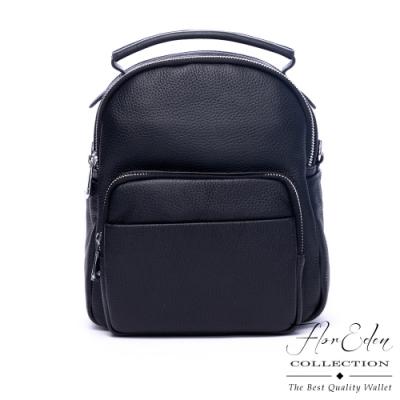 Flor Eden - 韓版氣質學院風真皮3WAYS手提肩背後背包-共2色